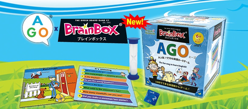 AGO teamed up with UK company Green Boardgames to make this BrainBox game specifically for the EFL market!